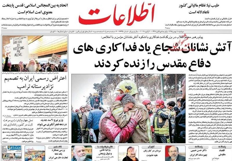 عناوين الصحف الايرانية ؛ سنطبق مبدأ المعاملة بالمثل