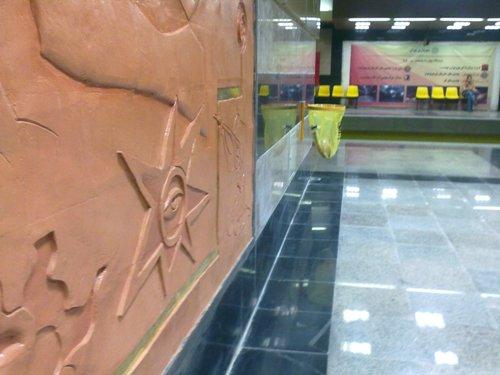 تصاویر و نماد های فراماسونری در ایران