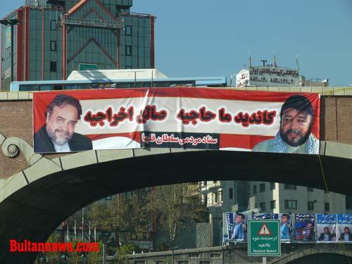 یک بام ودوهوا درسینمای ایران