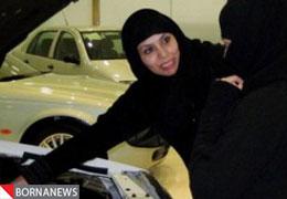 رانندگی زن  در عربستان