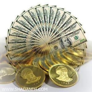 سکه ۹۷۵ هزار تومان دلار ۲۴۶۴ تومان