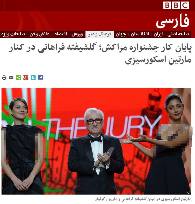 عکسهای گلشیفته فراهانی در خارج از ایران