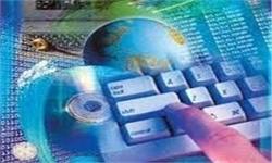 میزبانی   رایگان   سایت های پربازدید و پرمحتوای ایرانی/ کاهش 20 درصدی قیمت اینترنت