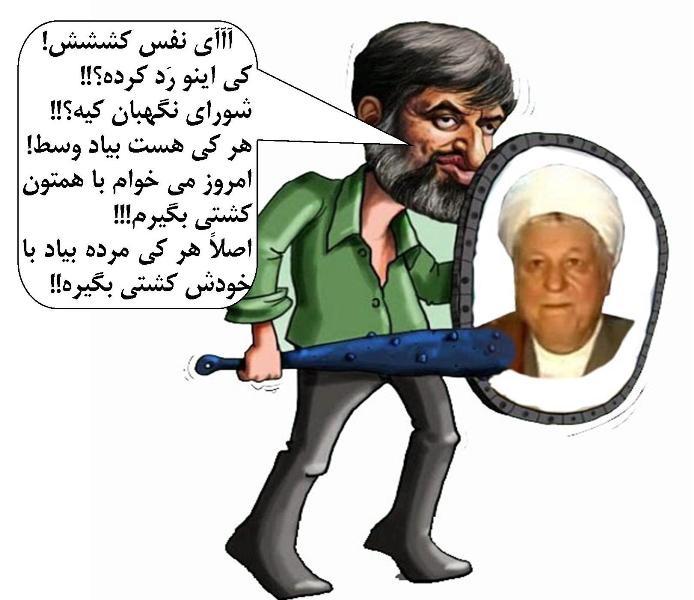 جام نیوز JamNews حقوق هاشمی رفسنجانی اعلام شد و خانواده هاشمی رفسنجانی را بهتر بشناسیم YouTube