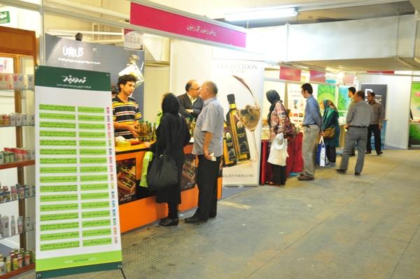 نمایشگاه غذای سالم