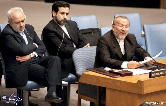 خواب ظریف شورای امنیت