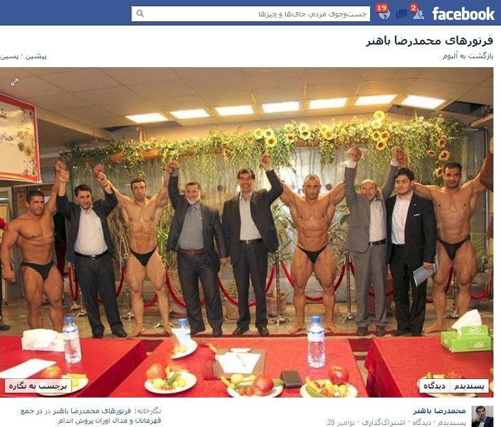 ساپورت مشکی فیس بوک