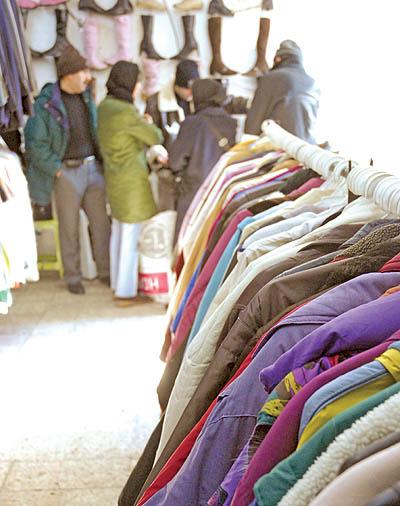 مرکز فروش لباس دست دوم در تهران