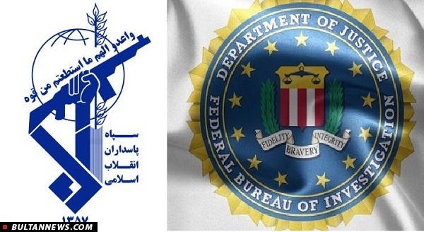 پروژه جدید پلیس فدرال امریکا علیه سپاه پاسدران انقلاب اسلامی