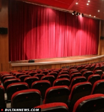 «بولتن سینما»جمعی از کارگردانها و تهیهکنندگان سینما با وزیر ارشاد دیدار کردند(30 بهمن ماه)