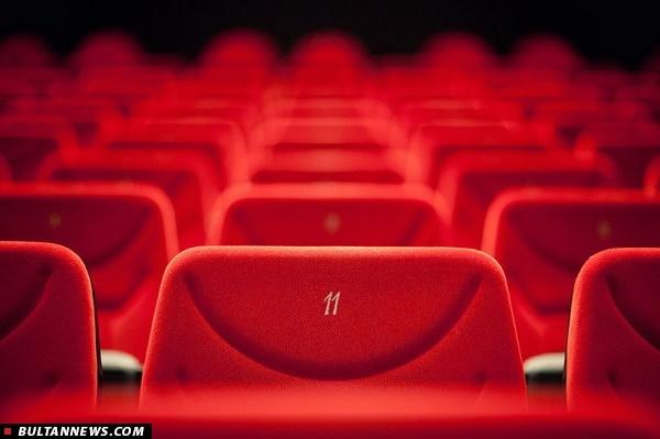 «بولتن سینما»؛ مجلۀ خبری روزانۀ سینما (17اسفند)