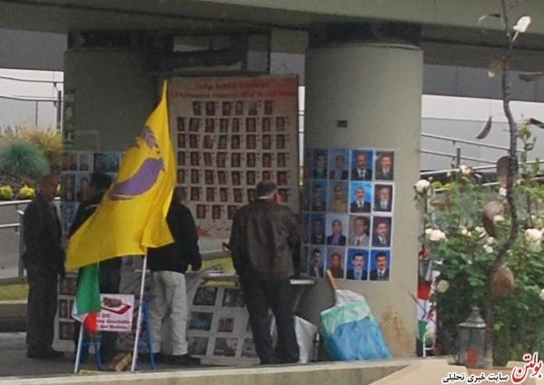 تجمع 3 نفره منافقین در مخالفت با مذاکرات هسته ای! + تصاویر