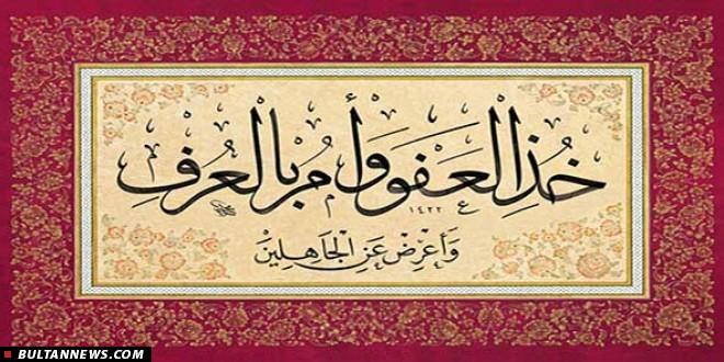 اهداف اخلاقی اجتماعی قصاص و فلسف? آن از دیدگاه اسلام