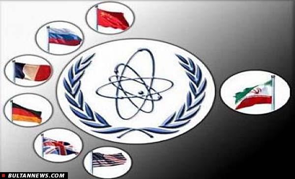 عکس،انرژی هسته ای،نطنز