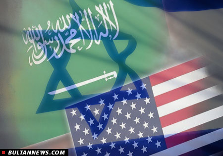 نشست منافقین در پاریس با ائتلاف مالی آمریکا، عربستان و اسراییل
