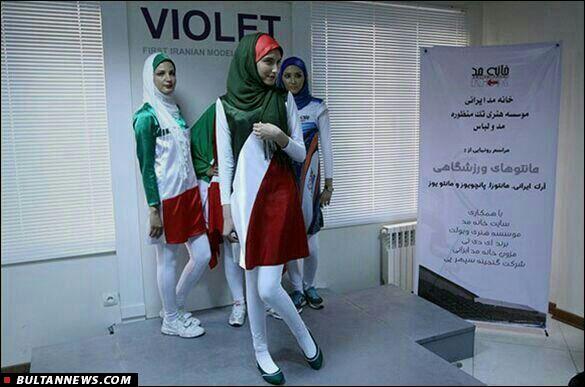 آیا رژهی زنهای بزک کرده در برابر مردها مجوز دارد؟