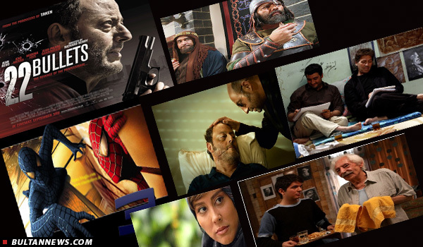 36 فیلم سینمایی، تلویزیونی و انیمیشن از تلویزیون