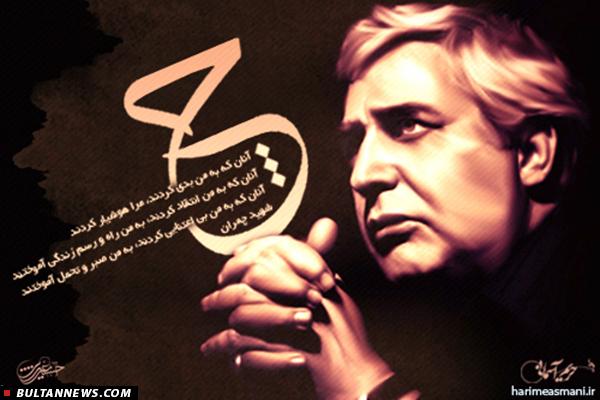 نامه تشکر قاسم سلیمانی به ابراهیم حاتمیکیا برای ساخت «چ»