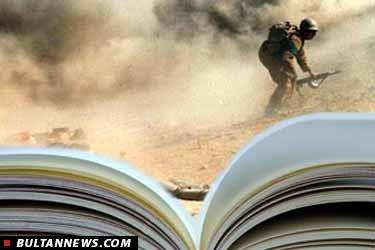 انتشار کتاب «فرهنگ فیلمهای جنگ و دفاع ایران» به قلم مسعود فراستی