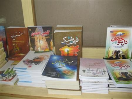 سخنرانی رییس مجلس شورای اسلامی در اختتامیه نمایشگاه ملی کتاب دفاع مقدس