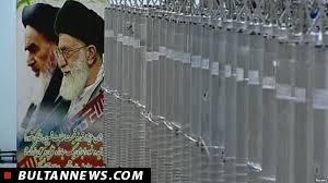 سانتریفیوژ نسل پنجم IR-5 ایران گازدهی شد