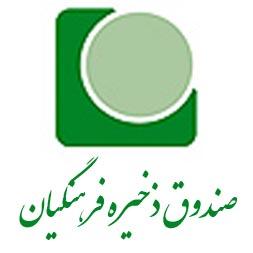 http://www.bultannews.com/files/fa/news/1393/8/21/306367_903.jpg