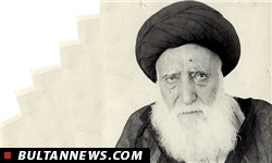 بمناسبت بزرگداشت ایام ارتحال آقاسیدجمال الدین گلپایگانی