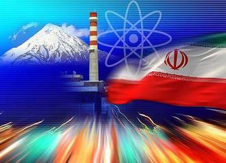 نماهنگ شهدای هسته ای
