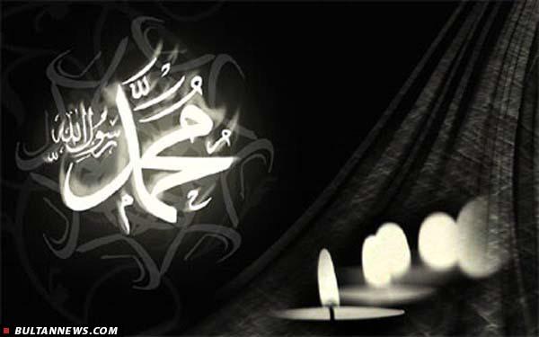 «محمد»(ص)؛ پیام آور مهرورزی و اعتدال