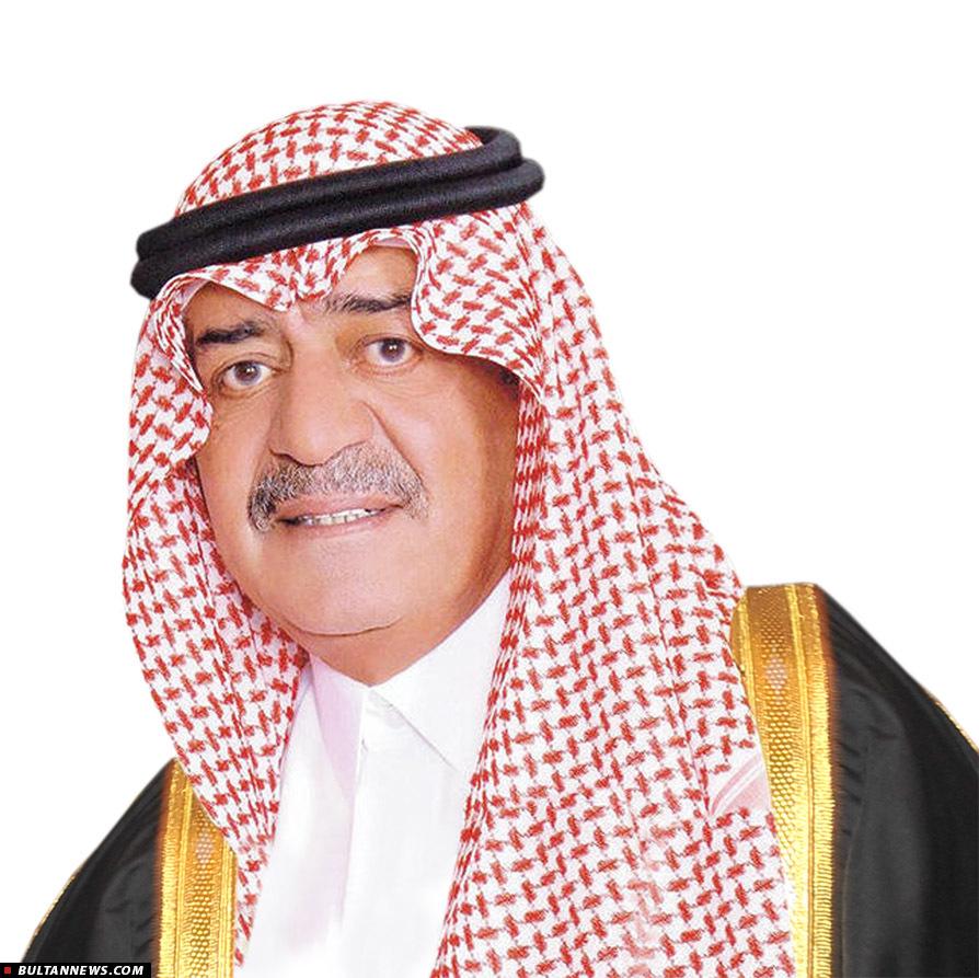 حق السکوت پادشاه عربستان به ولیعهد سابق