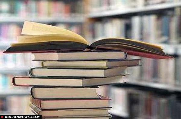 بولتن کتاب