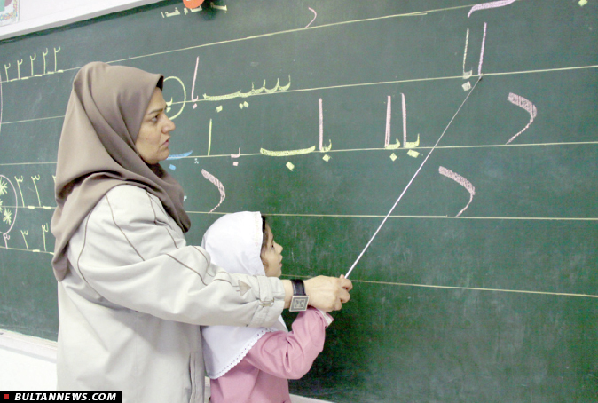 نکات یک معلم پیرامون مطلب