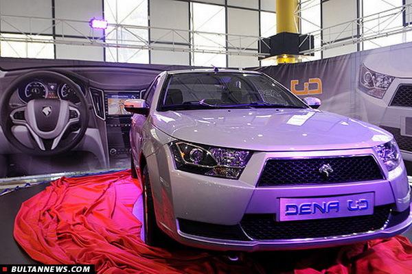 دور جدید فروش خودروی دنا در این هفته