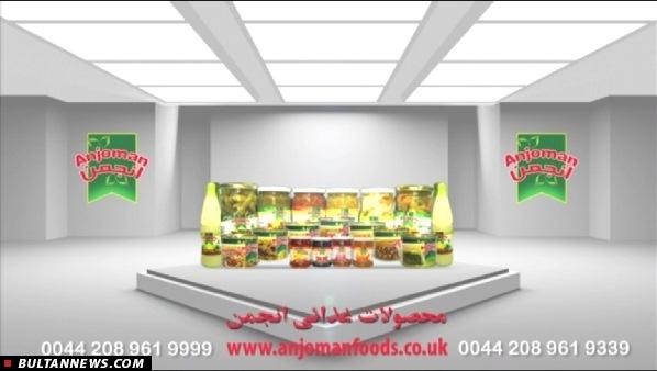 پشت پرده برندهای بزرگ ایرانی که کمر به نابودی خانواده بسته اند! + اسناد