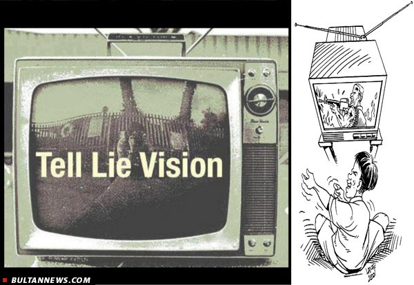 نفرتِ عمومی آمریکاییها از شبکههای تلویزیونی کابلی و اینترنتی