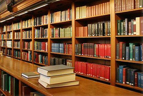 استخدام کتابدار در نیمه دوم تیرماه