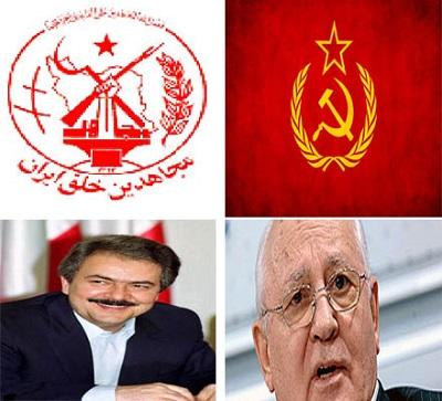 نامه مسعود رجوی به گورباچف، اعتراف به قتل عام بیش از 10 هزار ایرانی