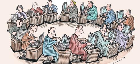 فعالیت تعاونیها صرفا در فضای اداری مجاز است