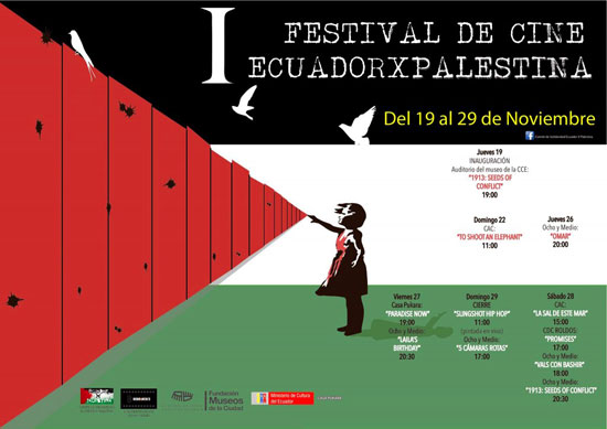در آخرین روز فستیوال سینمایی «اکوادور برای فلسطین» چه گذشت؟