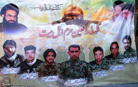 تشییع پیکر 7 شهید مدافع حرم در قم
