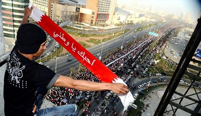 Image result for حقوق بشر در بحرین