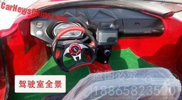 زیباترین خودروی الکتریکی چین!