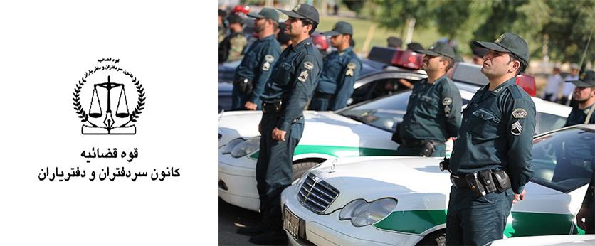 توافق پلیس و سردفتران درباره سند خودرو