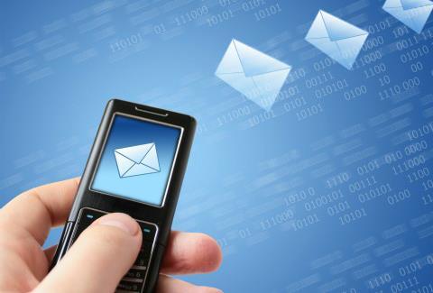 تعیین سقف برای ارسال پیامکهای واریز به حسابهای بانکی