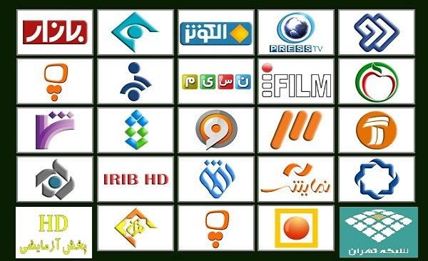 پخش بیش از 50 فیلم در تعطیلات آخر هفته