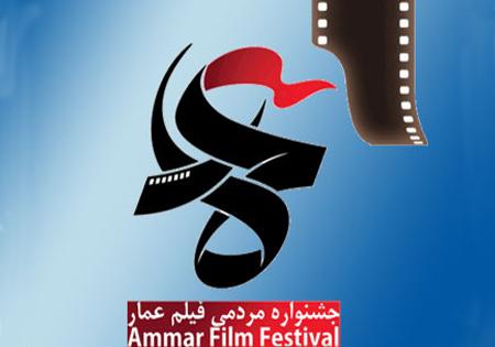 اتوقی که تبدیل به ستاد فیلمسازی عمار شد/ مردم هسته مرکزی جشنواره عمار هستند