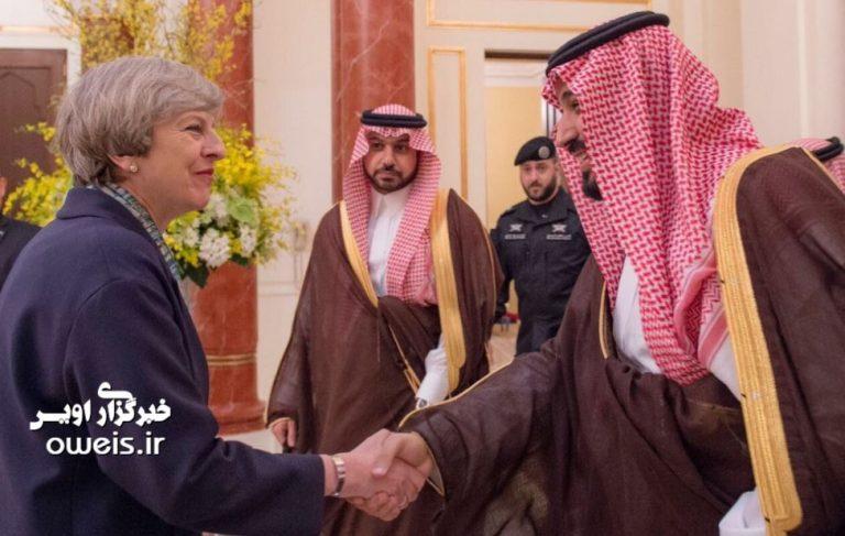 دست دادن سوگلی مفتیان وهابیت با خانم نخست وزیر! + عکس