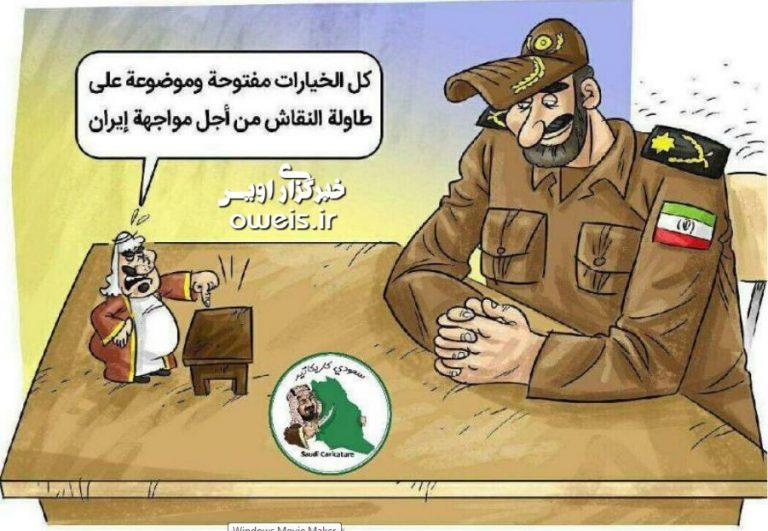 طعنه مجری زن عرب به سعودی ها +عکس