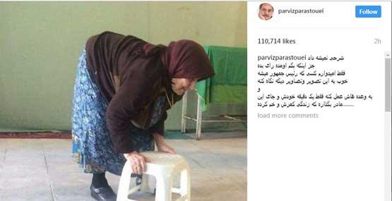 تصاویری که پرویز پرستویی از رئیسجمهور آینده خواست، فراموششان نکند