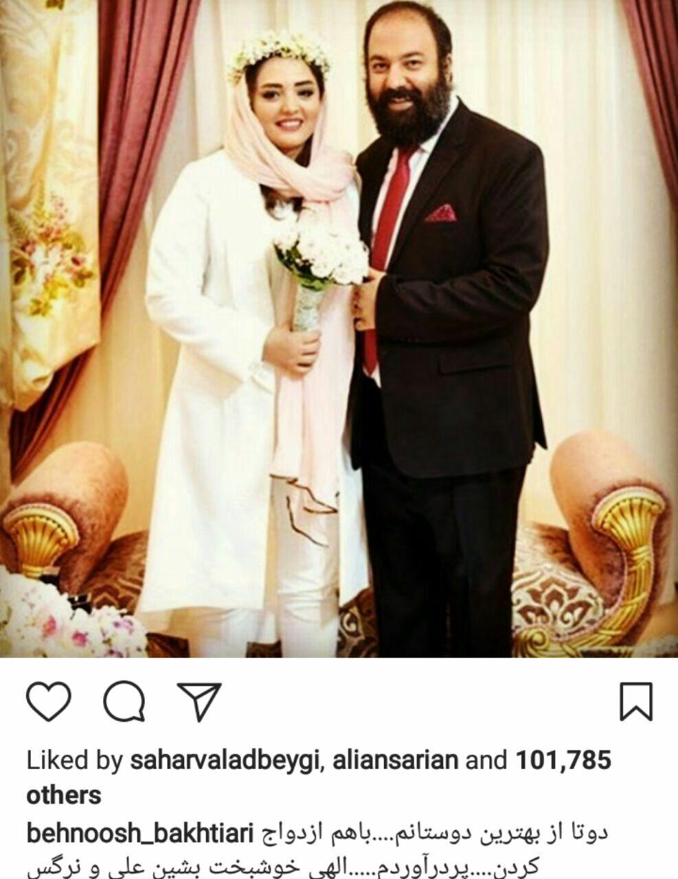 دو بازیگر سینما و تلویزیون ازدواج کردند+ عکس